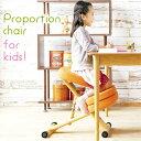 学習椅子 姿勢矯正 椅子 調整可能 プロポーションチェアキッズ カラー:ソーダ