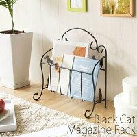 本棚 Magazine rack ラック マガジンラック