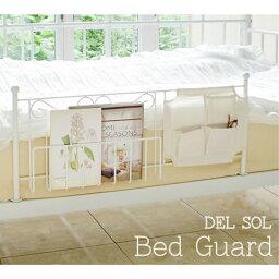 寝室 ベッドフェンス 簡単取り付け ベッドガード カラー:ホワイト