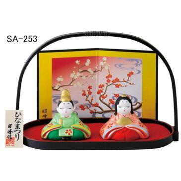 ひな祭り 置物 日本製 雛人形 煌彩 桜座雛 (盆のり)