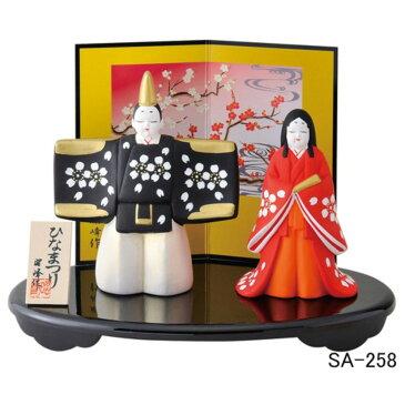 桃の節句 ミニチュア 親王飾り 雛人形 錦彩 華桜立雛