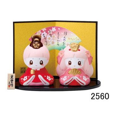 桃の節句 ミニチュア 日本製 雛人形 錦彩 夢さくら雛
