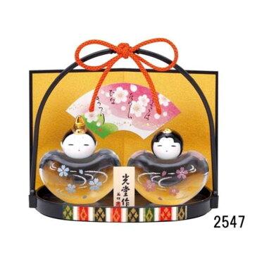 桃の節句 コンパクト 親王飾り 雛人形 彩絵 ガラス玻璃座雛 (花筏・手籠付)