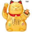まねき猫 宝くじ入れ 手招き 彩耀 大当たり招き猫 電動手招き宝くじ入れ カラー:金