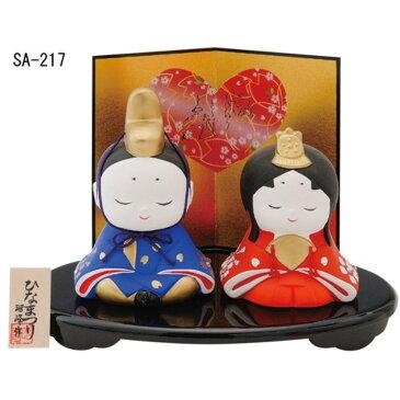 ひな人形 ミニチュア 陶器 雛人形 おぼこ内裏雛 (大・スワロフスキー)