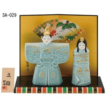 ひな人形 置物 親王飾り 雛人形 青磁 立雛 (小)