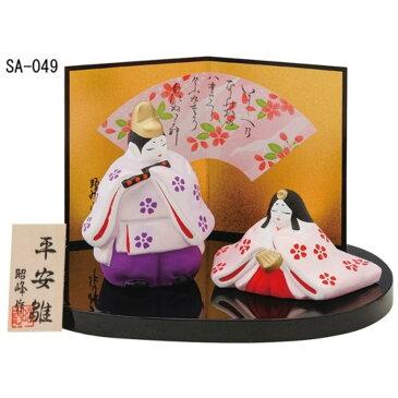 ひな人形 コンパクト 女の子 雛人形 平安 宴雛 (小)