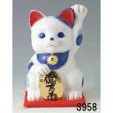 まねき猫 縁起物 縁起の良い 招福招き猫大 (磁器) 染付