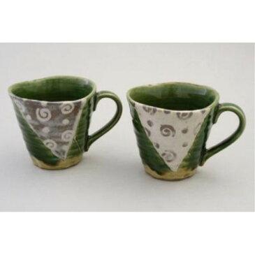 カップ ソーサー ペア お揃い 陶器 窯垣 ペアマグ(2個セット) マグカップ 大き目サイズ