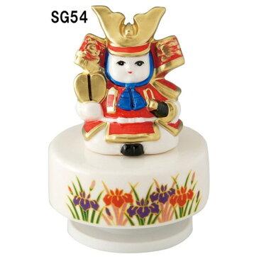 オブジェ コンパクト ミニ お祝い 端午の節句 五月オルゴール 若武者 五月人形