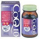 健康食品 サプリでの 補給 が 効果的 栄養補助食品 美容健康習慣に コエンザイムQ10 サプリメント