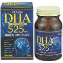 健康食品 食事の偏りが気になる方 栄養補助食品 魚嫌いの方にも DHA525 栄養補助食品