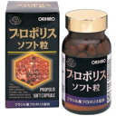 健康食品 アミノ酸 ビタミン ミネラル 粒 錠剤 毎日の健康管理、健康維持に プロポリスソフト 粒