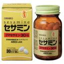 健康食品 ごま 胡麻 栄養補助食品 オリヒロ セサミン ソフトカプセル 60粒 ゴマセサミン