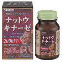 健康食品 ソフト カプセル 大切な 健康 を 守る ために ナットウキナーゼ 納豆臭は気になりません 健康補助食品