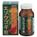 健康食品 エゾウコギ の根の エキス 栄養補助食品 毎の健康管理に エゾウコギ粒 健康維持に