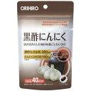 健康食品 青森県 福地 ホワイト六片 にんにく 大切な 健康 を 守る ために オリヒロ PD 黒酢にんにく 活き活き元気な毎日を