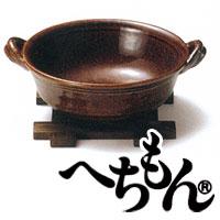 日用品 便利 信楽焼へちもん飴釉ひとり鍋3-9644