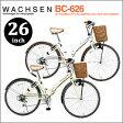 WACHSEN ヴァクセン 26インチ折りたたみみシティサイクル 6段変速付 BC-626 ピュアホワイト/チョコブラウン