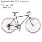 700Cクロスバイク Raychell+ R+712 Andersen 13718