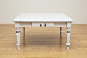 リビングテーブルローテーブルオフシーズンはリビングテーブルとして!75×75ブラウン