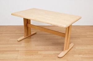 食卓テーブルダイニングテーブルカフェテーブルおしゃれなダイニングテーブル!135幅ブラウン