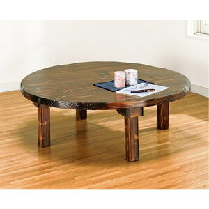 焼き杉調ちゃぶ台折りたたみ式ちゃぶ台折りたたみテーブル丸テーブル古風な雰囲気たっぷり!100cm幅
