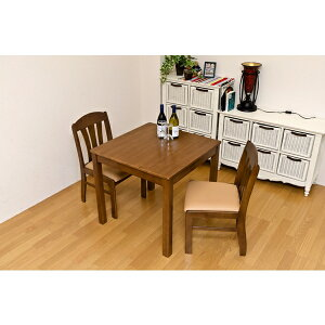 ダイニングテーブル食卓テーブルリビングテーブルテーブル75cm幅マイルドブラウン
