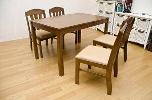 ダイニングテーブル食卓テーブルリビングテーブルテーブル120cm幅マイルドブラウン