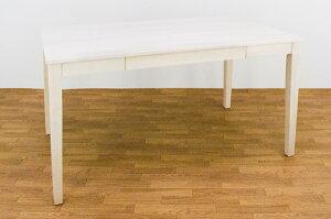 ダイニングテーブル食卓テーブルリビングテーブルテーブル天板に引出し付き!120cm幅ウェンジ