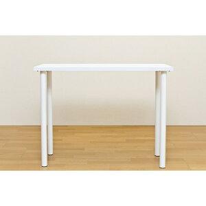フリーバーテーブル120×45ホワイト