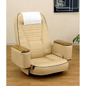 座イスロータイプ座椅子肘掛リクライニング式レバーで好きな角度に調節できる!ブラック