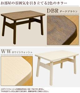 ハープダイニングテーブル120×75ホワイトウォッシュ