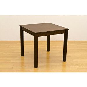 フリーテーブル75×75cmダークブラウン