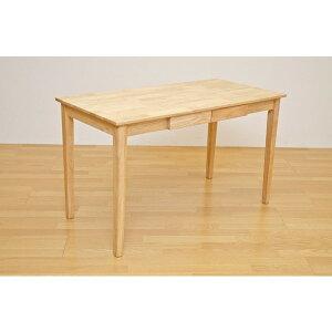 木製テーブル120×60cmナチュラル