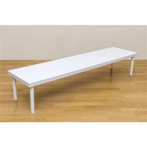 フリーローテーブル180×45ホワイト