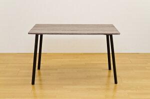 SIMPLEダイニングテーブル120x70cmダークブラウン
