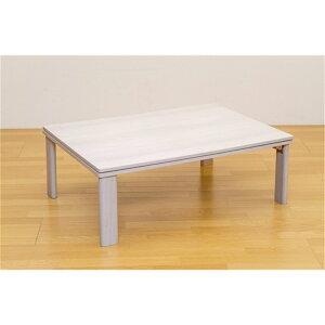 コタツ炬燵折りたたみ折れ脚フラットヒーターコタツ105×75cm長方形カラー:ホワイト