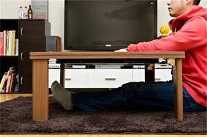 こたつテーブル折れ脚正方形折れ脚フラットヒーターコタツ80×80cm正方形カラー:ブラウン