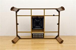 こたつテーブルテーブル継脚タイプコタツ継脚式105×75cm長方形ナチュラル