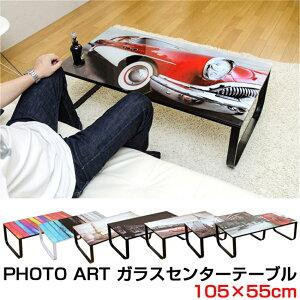 ガラステーブルコーヒーテーブル強化ガラスガラスセンターテーブル105x55cmType:F