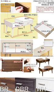 センターテーブルGlasstablesテーブルガラスセンターテーブルカラー:ブラウン