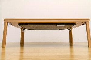 こたつテーブル炬燵長方形家具調折脚フラットヒーターコタツ120×80cm長方形カラー:ウォールナット