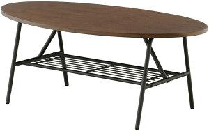 ローテーブル家具木目が美しい棚付テーブル(90cm幅)オーバルタイプブラウン