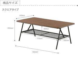テーブルtable机デスク風合いのある天板棚付テーブル(90cm幅)スクエアタイプナチュラル