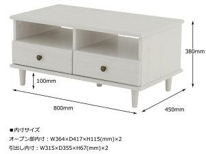 センターテーブルホワイト丸みのあるフォルムブランリビングテーブル