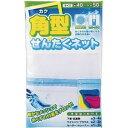 アイデア文具 日本職人が作る 食品サンプル名刺ケース カレーライス IP-188 オススメ 送料無料 2