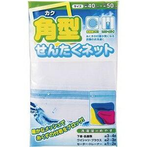 健康器具白十字尿とりパッドサルバ尿とりPスーパーワイド長時(30枚×6袋)ケース