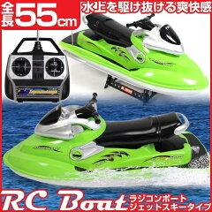 ラジコンボート スクリューが水しぶきをあげて駆け回る!! ラジコン船 湖/川/海 ホビー ディス...