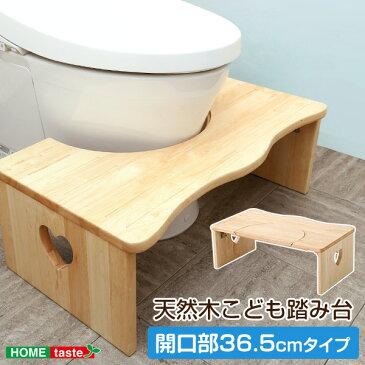 人気のトイレ子ども踏み台(36.5cm、木製)ハート柄で女の子に人気、折りたたみでコンパクトに ホワイトウォッシュ
